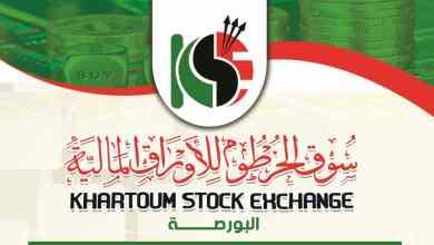 سوق الخرطوم للأوراق المالية