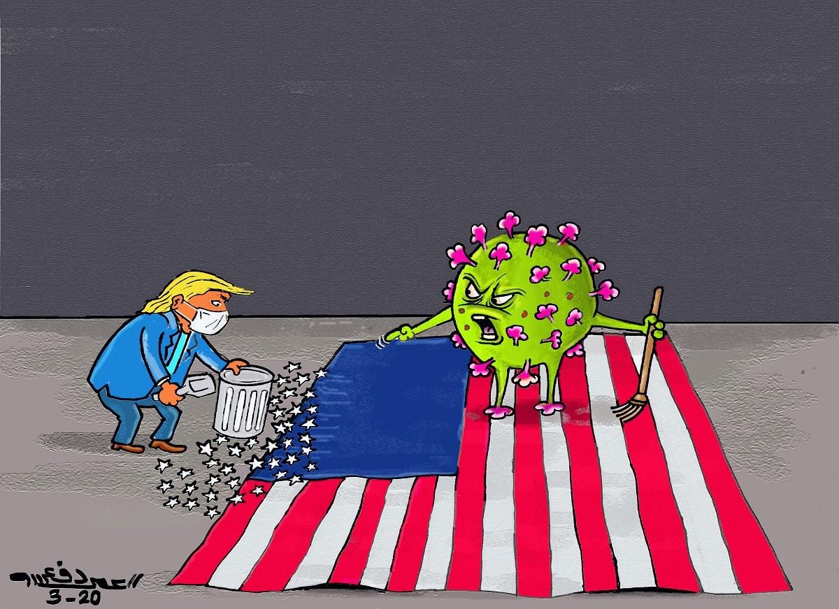 فيروس كورونا يعبث بترامب وامريكا ... كاريكاتير عمر دفع الله