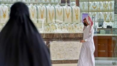 السعودية - أحد محلات الذهب Getty