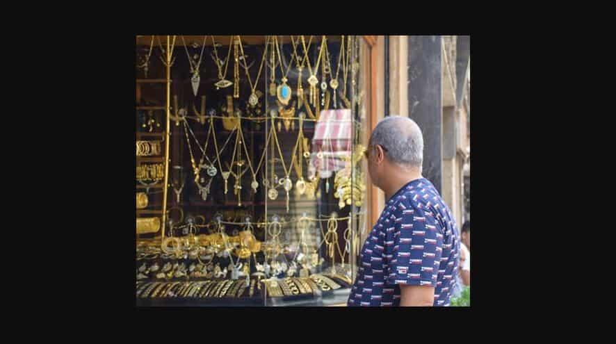 الذهب في مصر