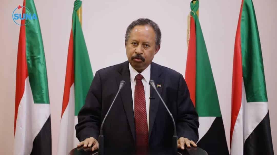 رئيس الوزراء د. عبد الله حمدوك