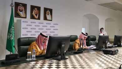 مؤتمر أصدقاء السودان الذي نظمته السعودية