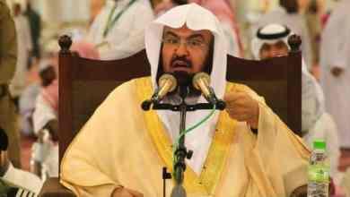 خطيب الحرم المكي، عبدالرحمن السديس TWITTER