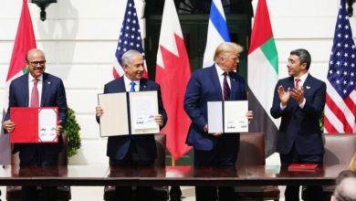 توقيع اتفاقية التطبيع بين إسرائيل والإمارات والبحرين EPA