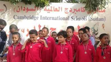 مدارس كامبردج العالمية