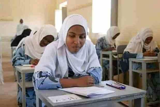 امتحانات الشهادة السودانية