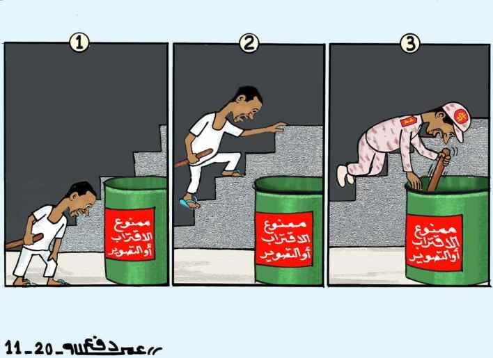 يا الحارسين حمانا ... كاريكاتير عمر دفع الله