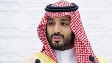 الأمير محمد بن سلمان ولي عهد السعودية EPA