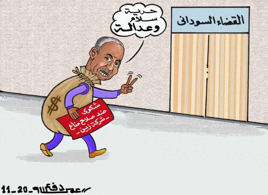 """الحرب بين """"زين"""" محجوب عروة وصلاح مناع ... كاريكاتير عمر دفع الله"""