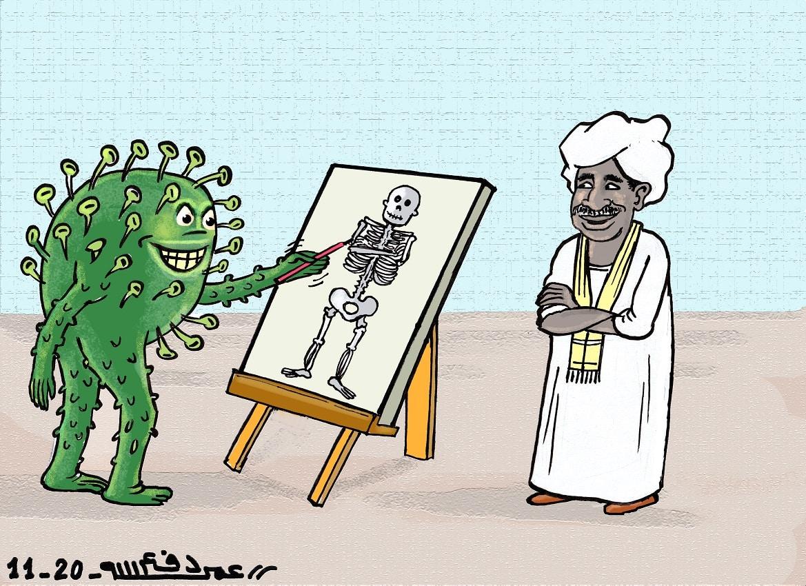 السودان وفيروس كورونا ... كاريكاتير عمر دفع الله