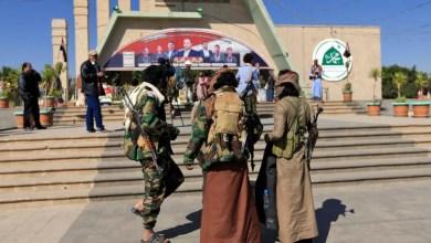 """واشنطن صنفت المتمردين الحوثيين جماعة """"إرهابية"""". © أ ف ب"""