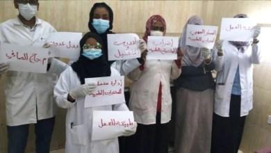 اضراب الأطباء