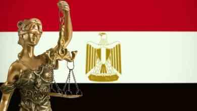 العدالة في مصر GETTY IMAGES