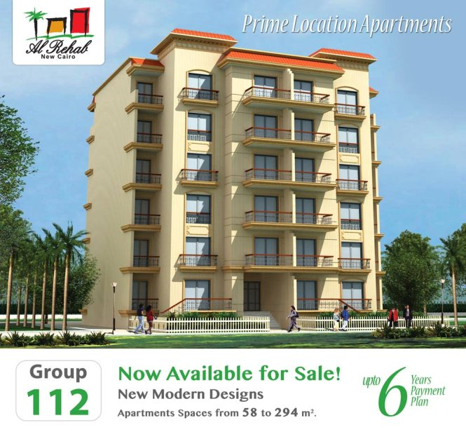 Now Open For In The Seventh Buildings Area At Al Rehab City