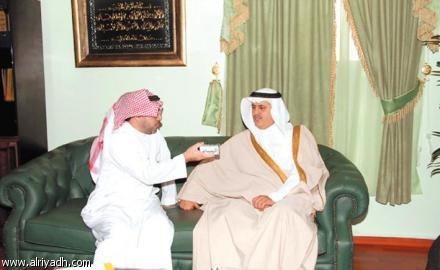 جريدة الرياض كادر رواتب أعضاء هيئة التدريس الجديد لن يتأخر