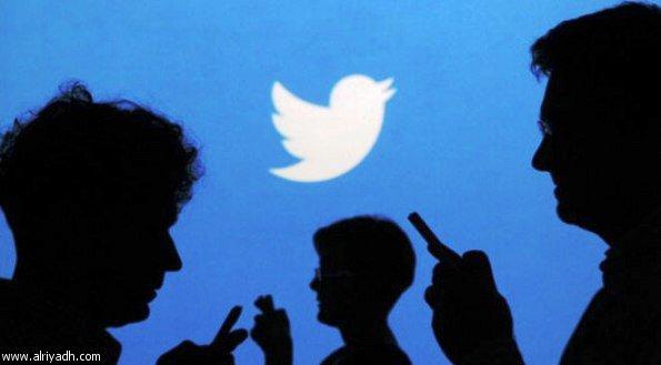 جريدة الرياض محاكمة قليل الأدب في تويتريستاهل ما يجيه