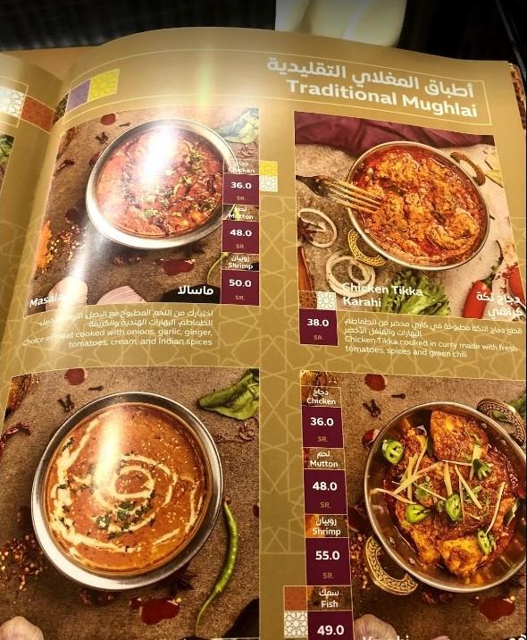 منيو مطعم الطايه