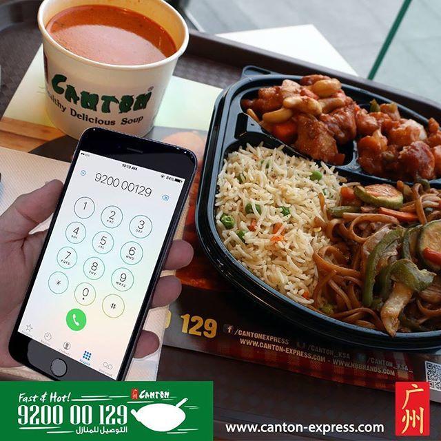 ارقى مطاعم صينية في الخبر