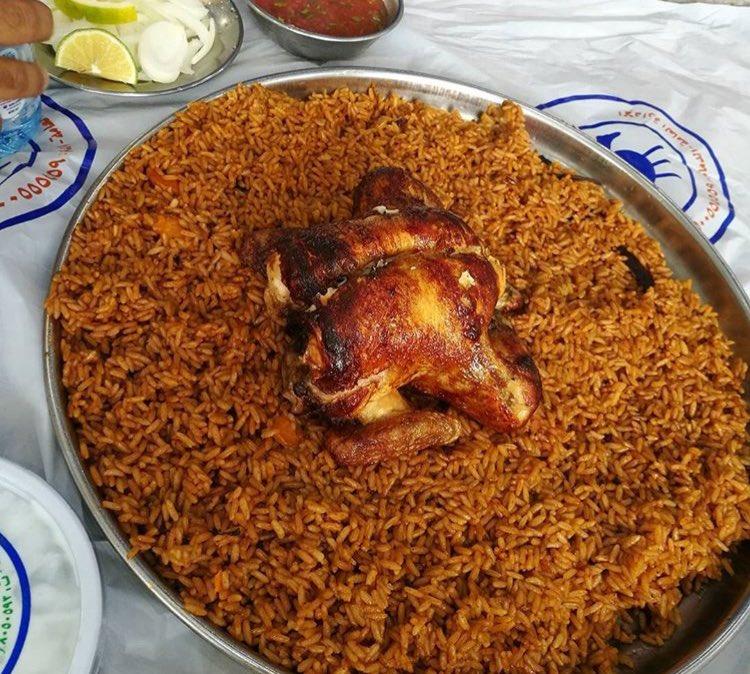 مطعم شواية الخليج