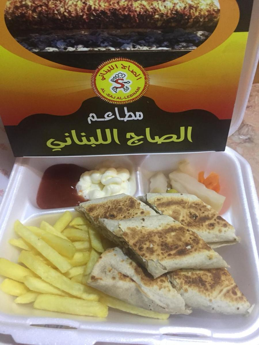 مطعم الصاج اللبناني الخبر الأسعار المنيو الموقع مطاعم و كافيهات الشرقية
