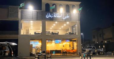 مقهى إستكانة زمان