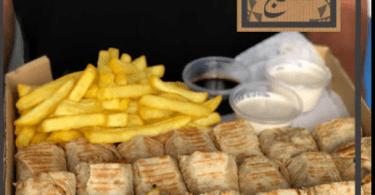 مطعم الفريج الأول الدمام