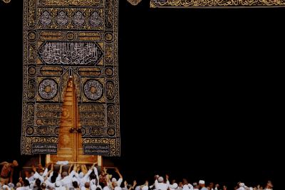 Porte de la Kaaba - La Mecque