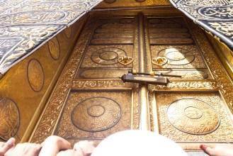 Porte Kaaba - Alsirate Voyage - Hajj & Omra avril