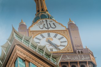 Horloge Makkah - Abraj - ALSIRATE VOYAGE - HAJJ & OMRA