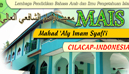 Info Pendaftaran MAIS 2012/2013