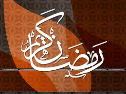Bagaimana Sikap Seorang Muslim Pada Bulan Ramadhan?