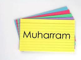 Bulan Muharram, Antara Sunnah Dan Bid'ah..!!