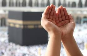 Berdoa Dengan Salah satu Sifat Allah Ta'ala