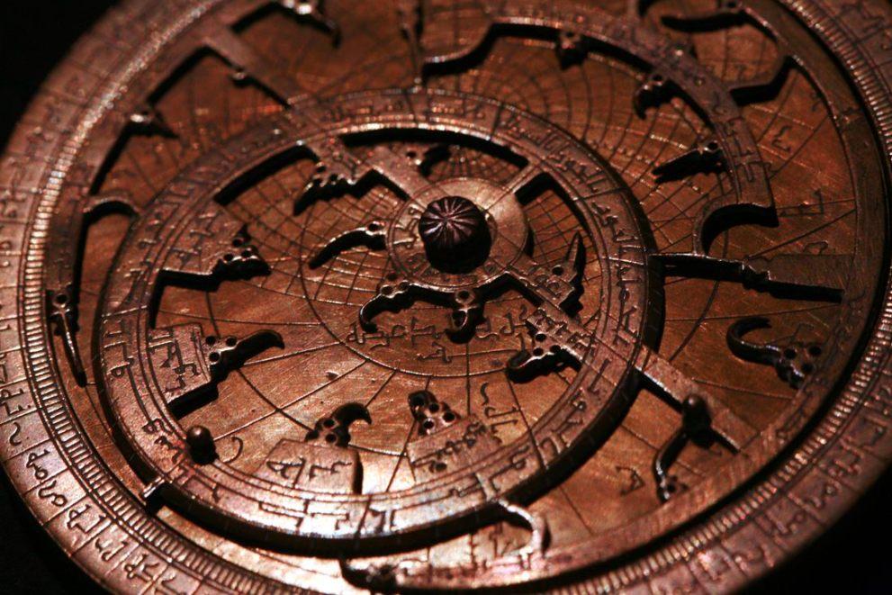 Kerancauan Ilmu Hisab Dalam Penentuan Awal & Akhir Ramadhan