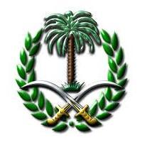 Syaikh Muhammad bin Ibrahim Alu Asy-Syaikh