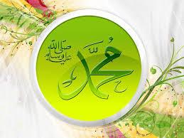 Diantara Akhlak Rasulullah Shallallohu 'alaihi wasallam
