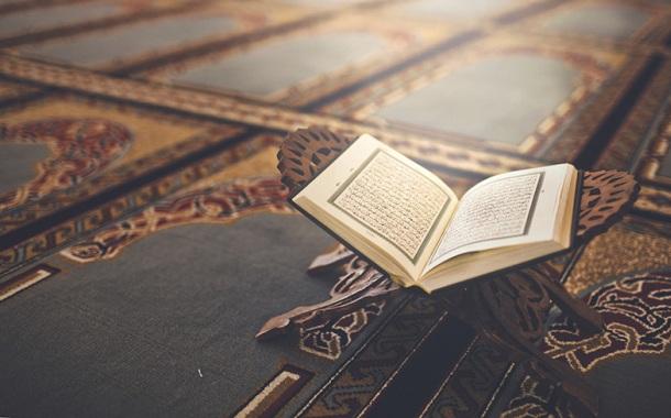 Ngalap Berkah dengan Al-Qur'an