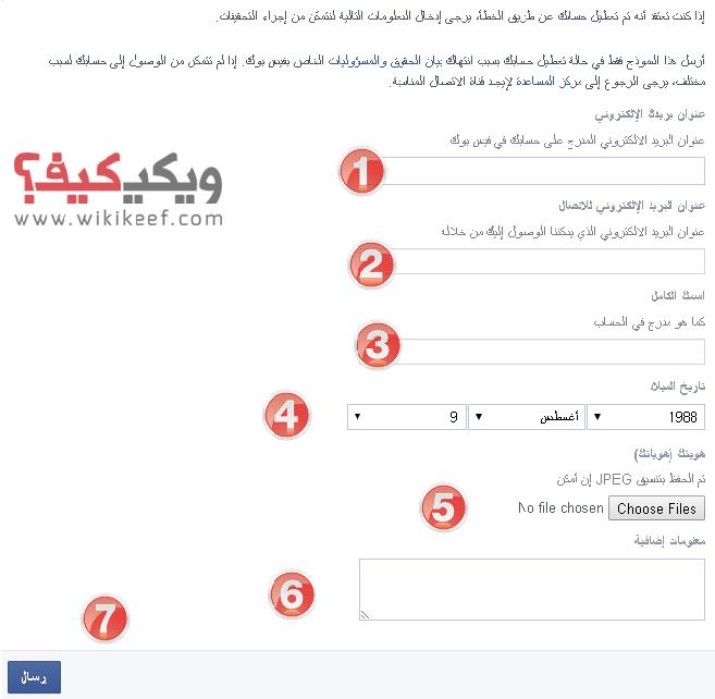 كيفية استعادة رسائل الماسنجر علي الفيسبوك بعد حذفها شرح