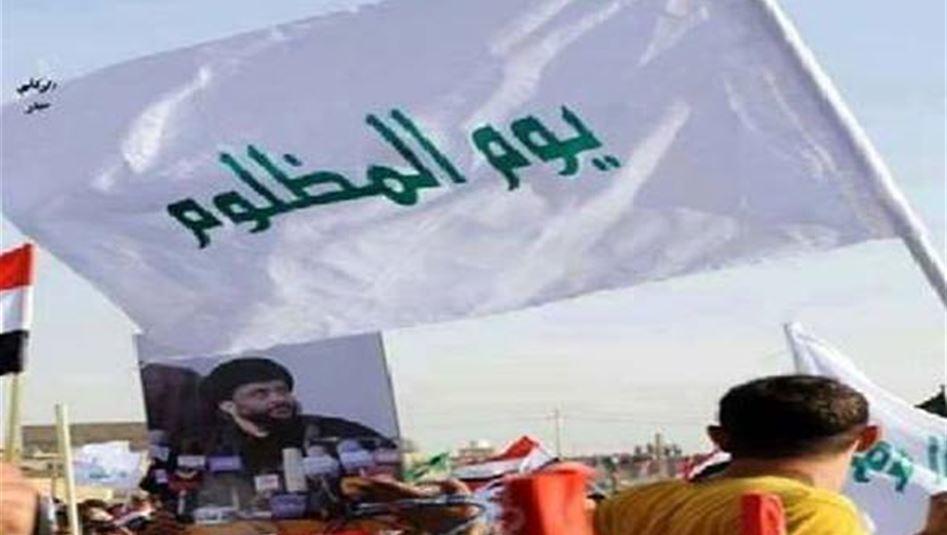 الاحرار بديالى تعلن مشاركة اكثر من الف مواطن من المحافظة بتظاهرة يوم المظلوم