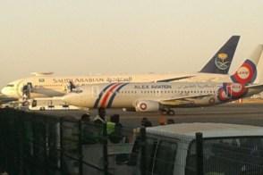 الطيران المدنى يشكو من ارتفاع أسعار الوقود