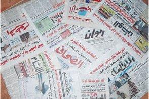 من أخبار صحف الخرطوم الصادرة صباح اليوم ، الثلاثاء  31مارس