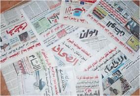 من أخبار صحف الخرطوم الصادرة صباح اليوم 2 أبريل