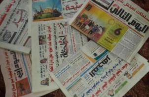 اخبار صحف الخرطوم – 30 ابريل 2016