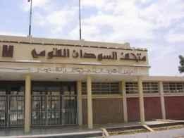"""محاكمات الفساد في الخرطوم  تبدأ بقضية  """"شجرة صندل"""""""