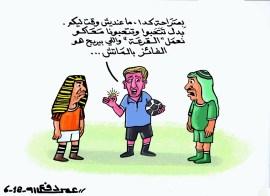 كاركتير عمر دفع الله