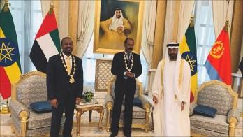 الامارات تبحث إنشاء لخط أنابيب نفط بين إريتريا وإثيوبيا