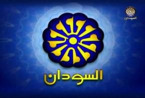 """مذيعة بتلفزيون السودان ترتكب """"خطأ فادحا"""""""