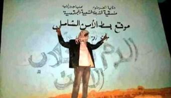 تظاهرات بعدد من أحياء العاصمة السودانية