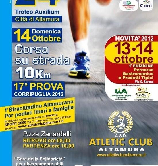 Trofeo Auxilium, la locandina della manifestazione