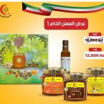 product_01613385088_thumb